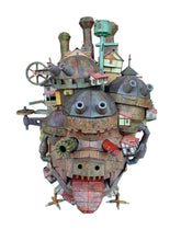 Howl's Moving Castle Paper Model