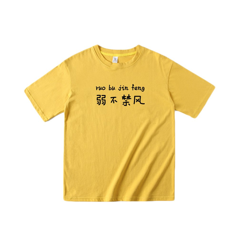 CORIRESHA Chinese Idiom Character T-shirt