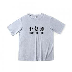 CORIRESHA Chinese Character T-Shirt