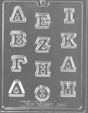 Greek A-M Alphabet Chocolate Mold