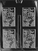 Computer Chip Chocolate Mold