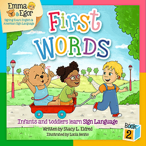 Skill Kit-First Words 2-Kit-Emma & Egor-Emma & Egor