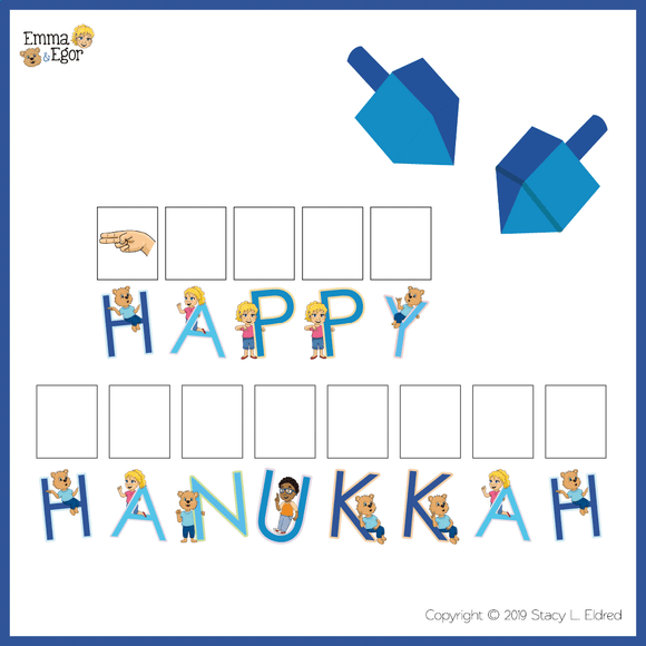 Emma and Egor-Print at Home-Hanukkah-Worksheets-Worksheets - Print at Home-Emma & Egor-Emma & Egor