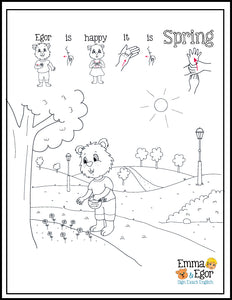 Spring-Print at Home-Coloring Pages-Coloring Book-Emma & Egor-Emma & Egor