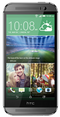 HTC 8S Windows smartphone front screen with dark grey surround