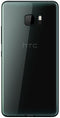 HTC U Ultra Refurbished Smartphone Unlocked SIM Free, HTC, , htc-u-ultra-refurbished-smartphone-unlocked-sim-free, , ruezone, refurbished, musicmagpie, webuy, reconditioned, iphone, samsung,