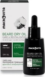 Macrovita Men Beard Dry Oil 30ml
