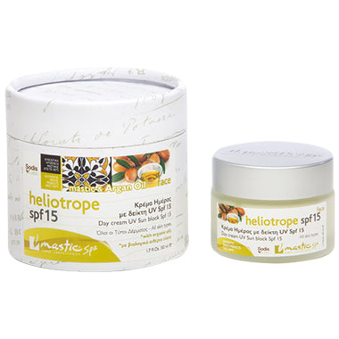 Heliostrope Spf 15/Day Cream- UV Protection SPF15 with Mastic & Argan Oil