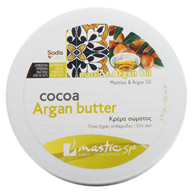 Cocoa Argan Butter/Body Butter with Mastic & Argan Oil