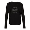 'Real Girls...' Long Sleeve Flowy Tee