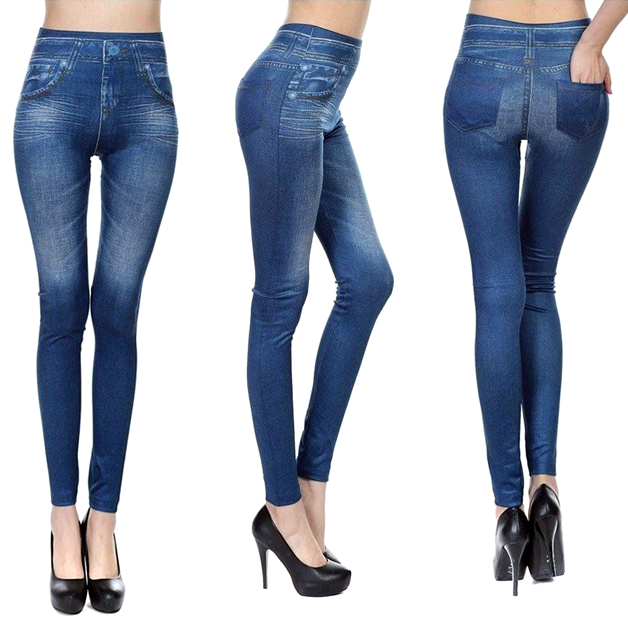 fa6cefc7d4a9d SHAPING JEAN LEGGINGS – Slimming Jeans