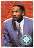 Alonzo Mourning Charlotte Hornets Fleer 1994-95 All-Star Weekend #7 - TheCollectorsClub