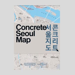 Concrete Seoul Map - Blue Crow Media - Colours May Vary