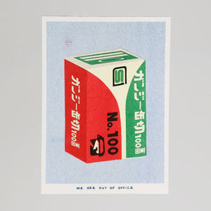 Can Opener Packet Riso Print - We Are Out Of Office