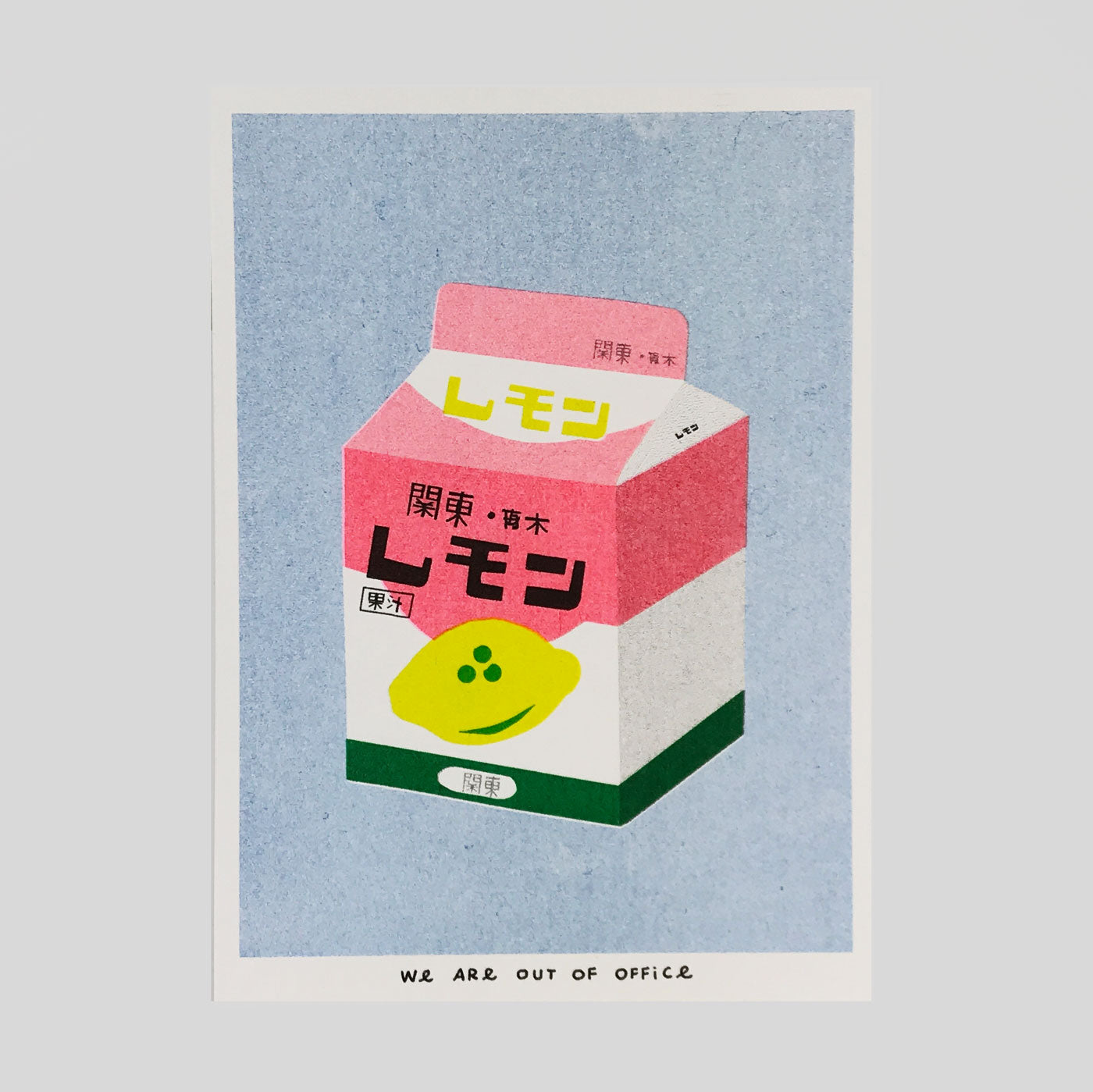 Box of Lemon Milk Riso Print - We Are Out Of Office