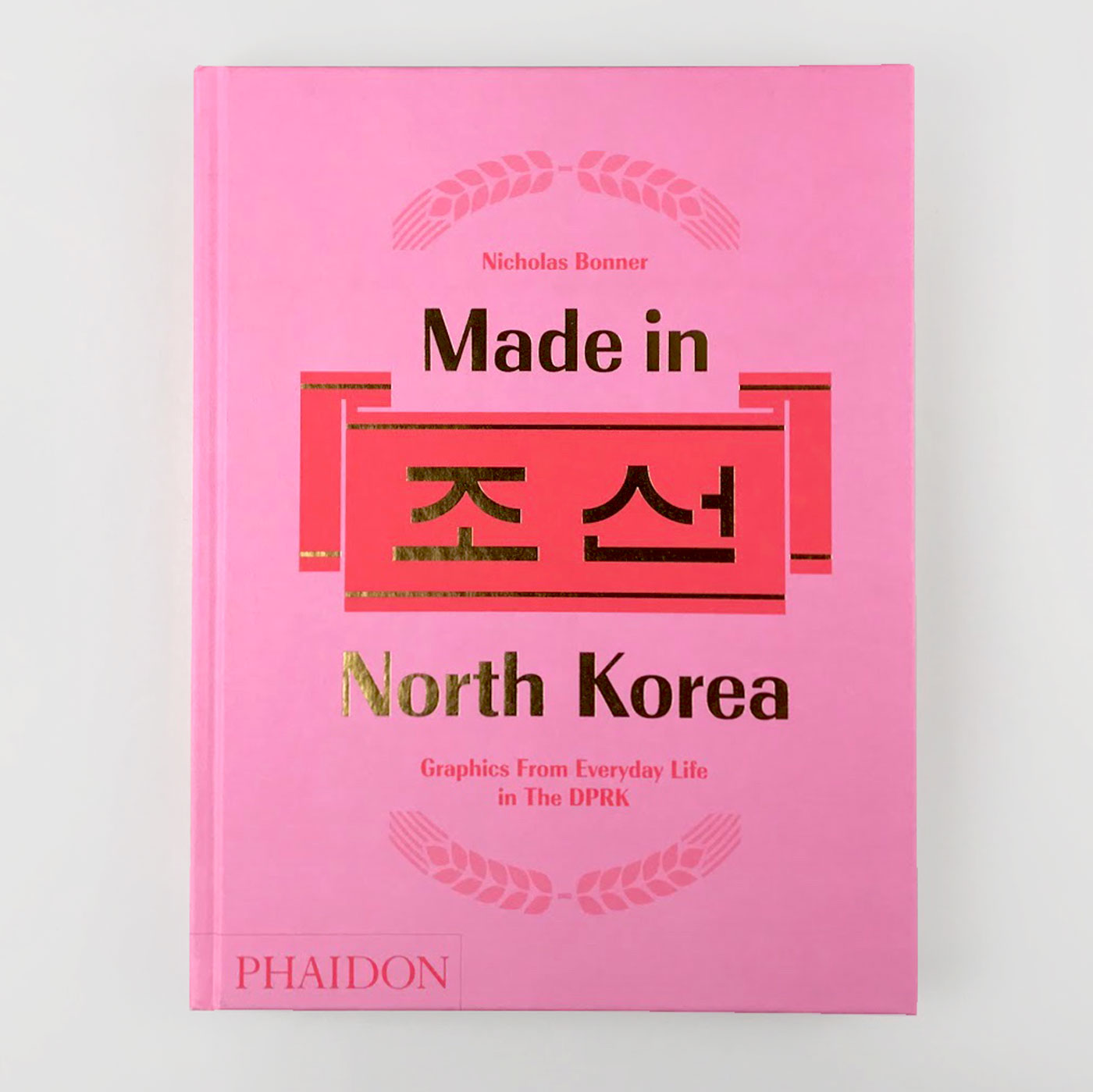 MADE IN NORTH KOREA BY NICHOLAS BONNER