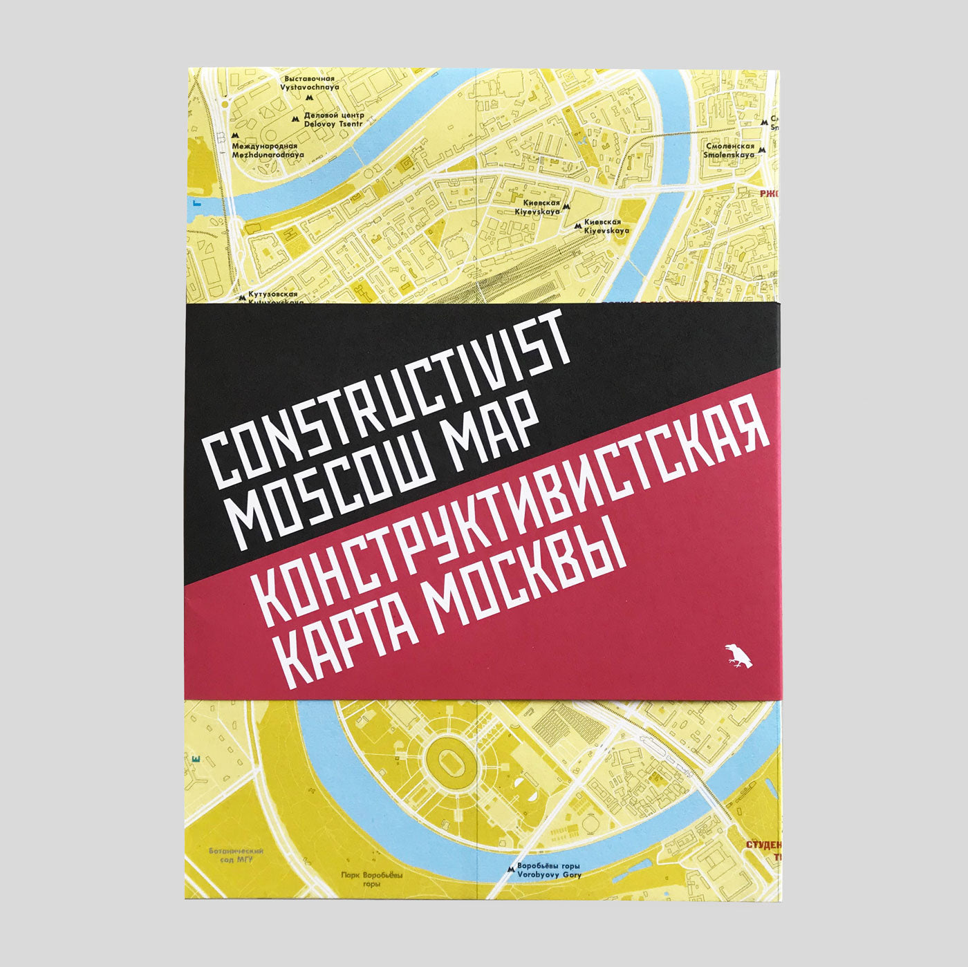 Constructivist Moscow Map