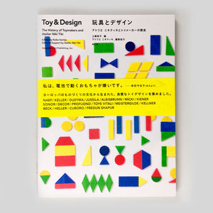 toy and design by Seigensha - Naef Keller