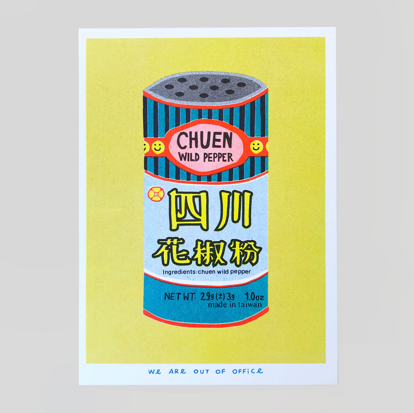 A Tin Can Of Chuen Pepper Riso Print - We Are Out Of Office. - Colours May Vary