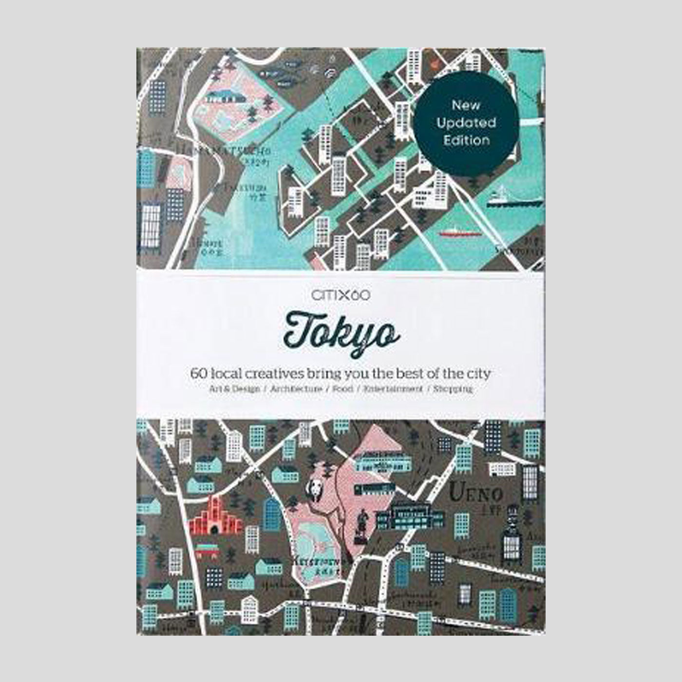 CITIx City Guides - Tokyo (revised edition!)