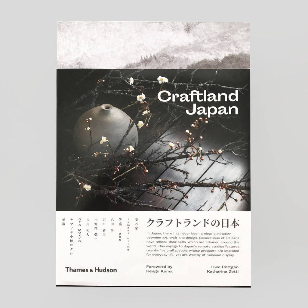 Craftland Japan | Uwe Röttgen & Katharina Zetti | Colours May Vary