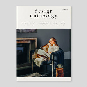 Design Anthology #7 (UK Edition) | Colours May Vary