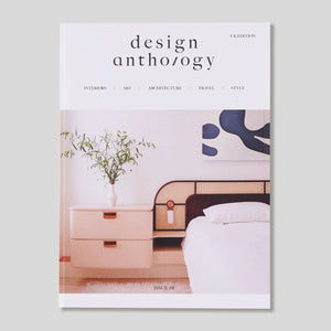 Design Anthology #8 (UK Edition)