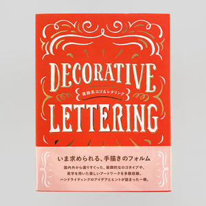 Decorative Lettering - BNN Books.