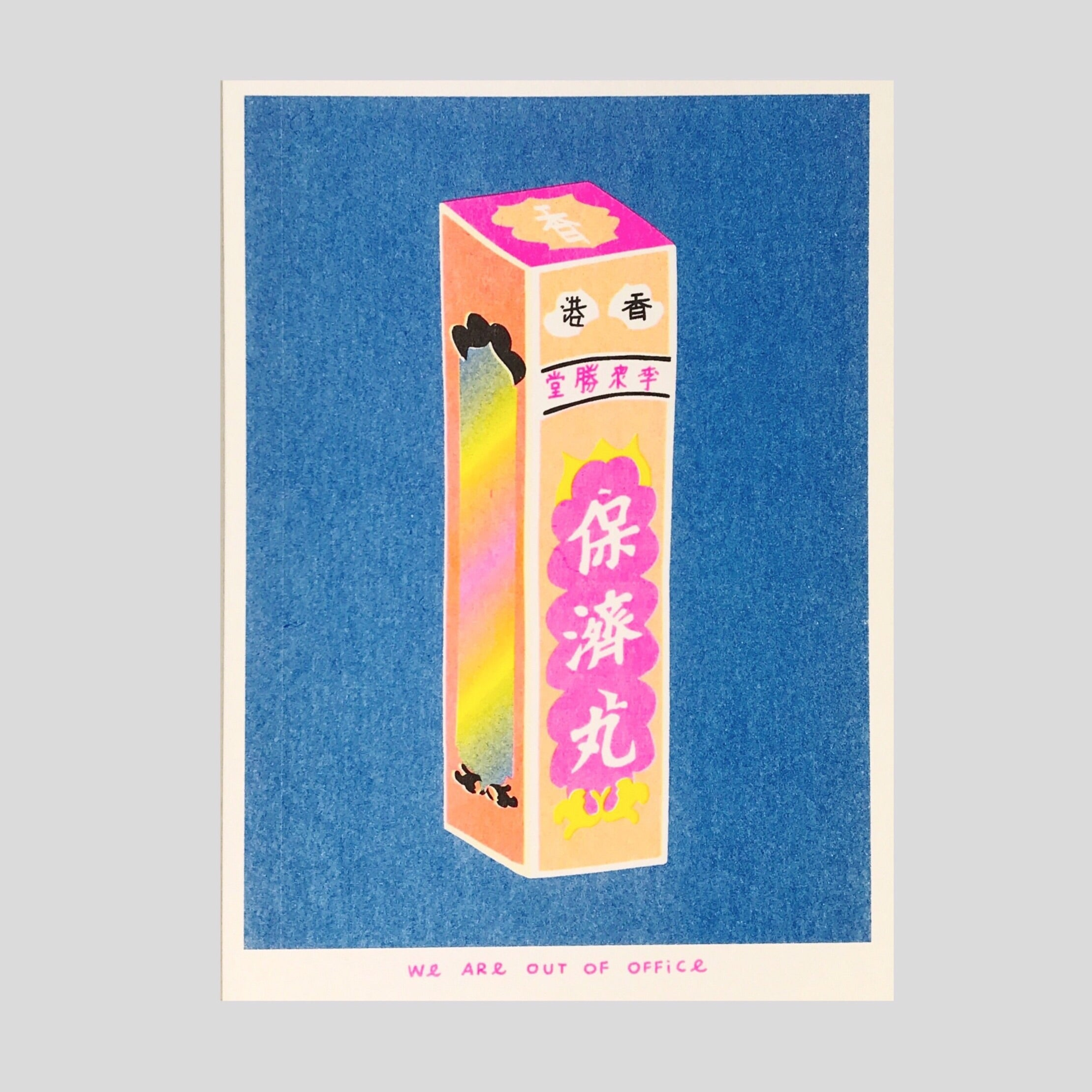 Chinese Po Chai Pills Riso Print - We Are Out Of Office