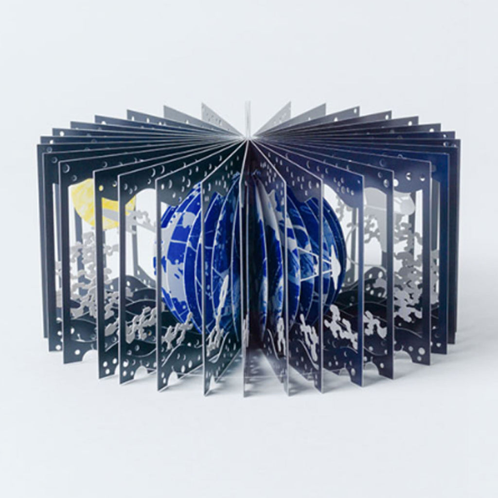 Earth and Moon 360° Book by Yusuke Oono
