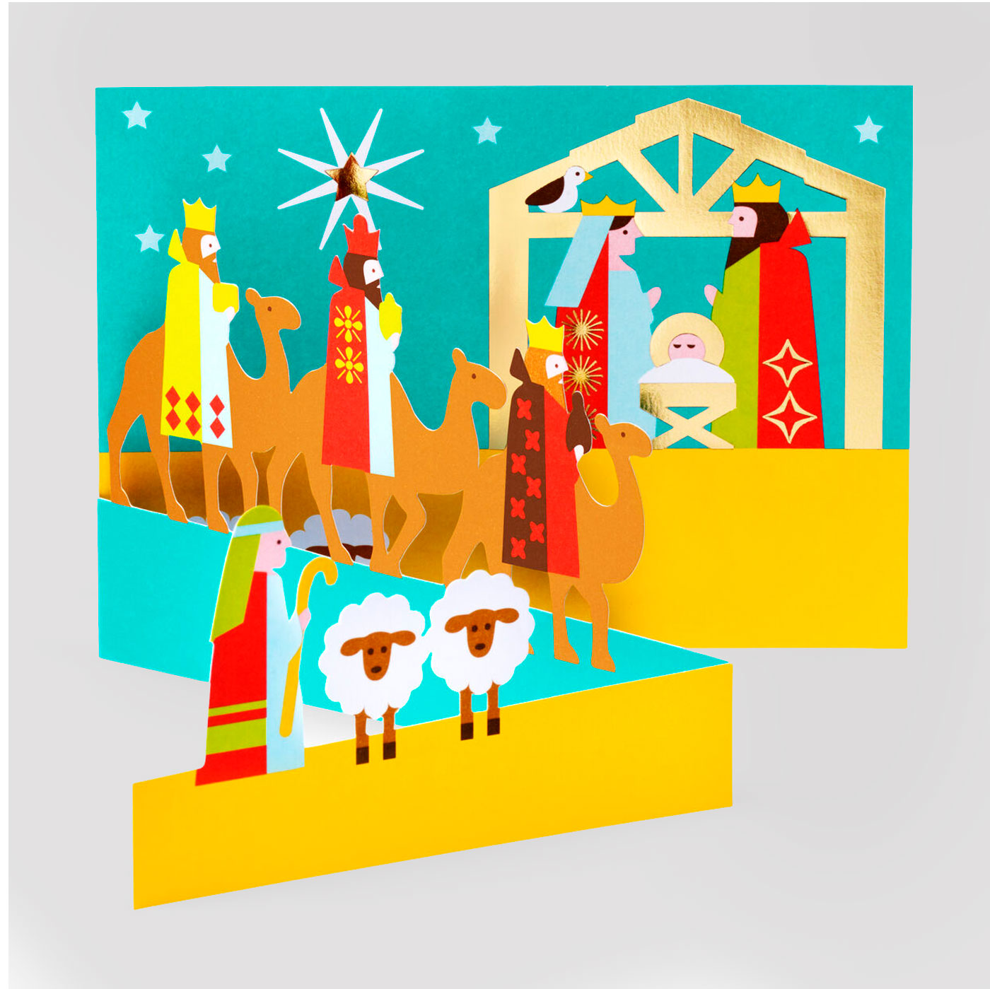 MoMA Pop-Up Holiday Card | Nativity Scene | Aimee Hucek | Colours May Vary