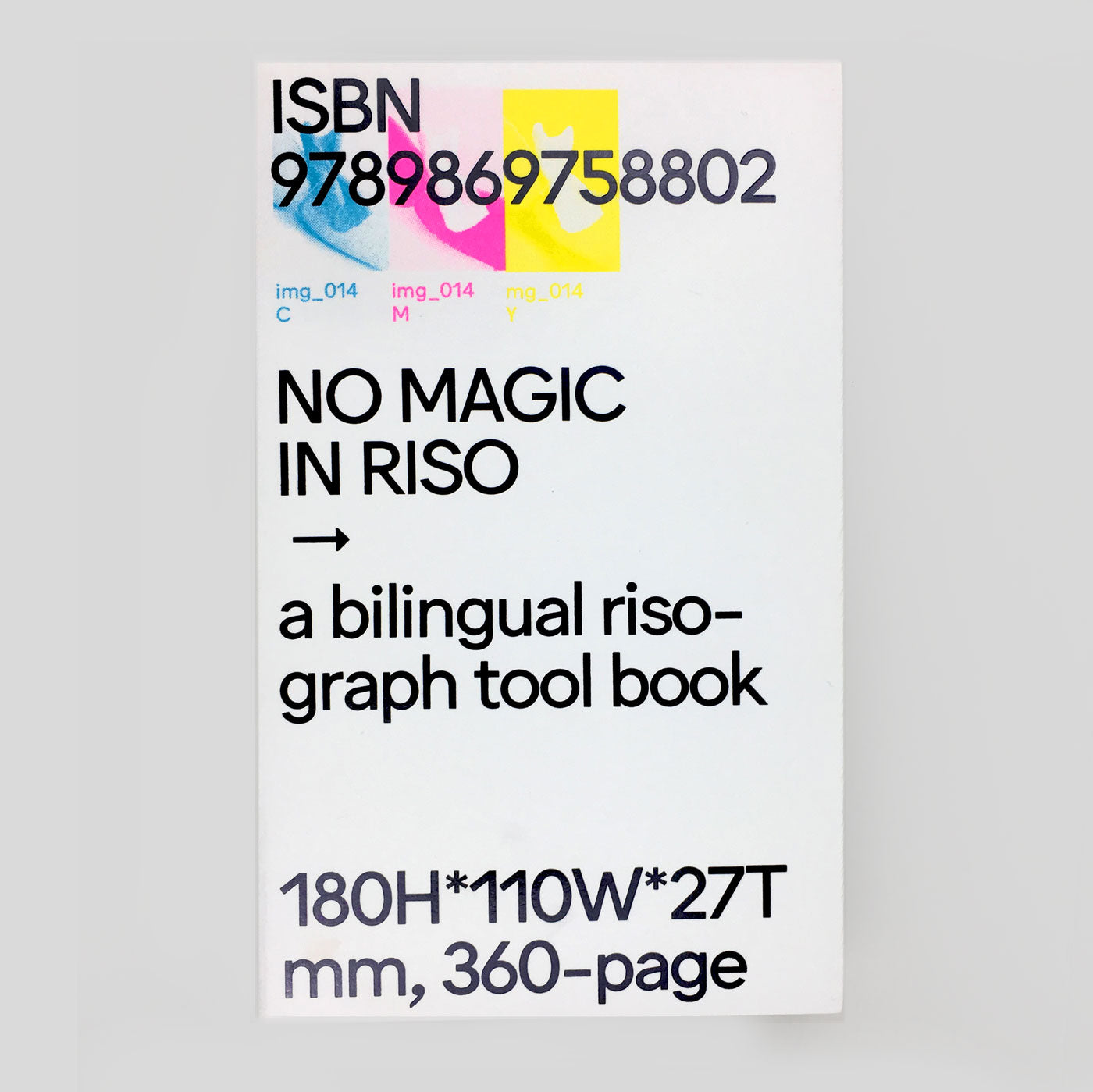 No Magic In Riso | O.oo:
