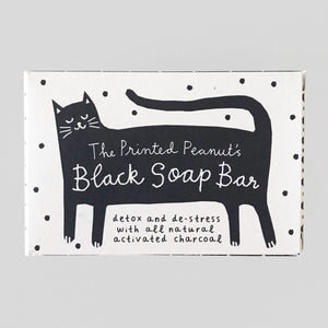 The Printed Peanut  | Black Soap Bar | Colours May Vary