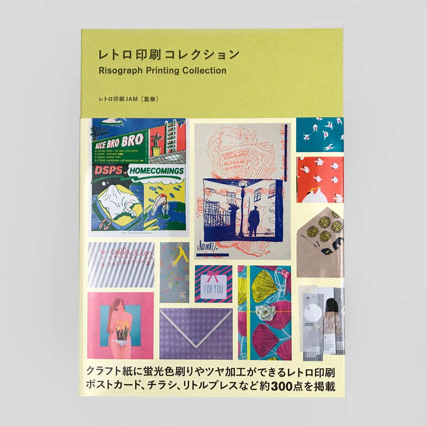 Risograph Printing Collection by Retro Printing JAM. - Colours May Vary