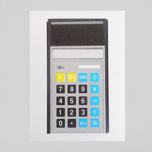 Scout Editions - Blue/Yellow Pocket Calculator Riso Card - Colours May Vary