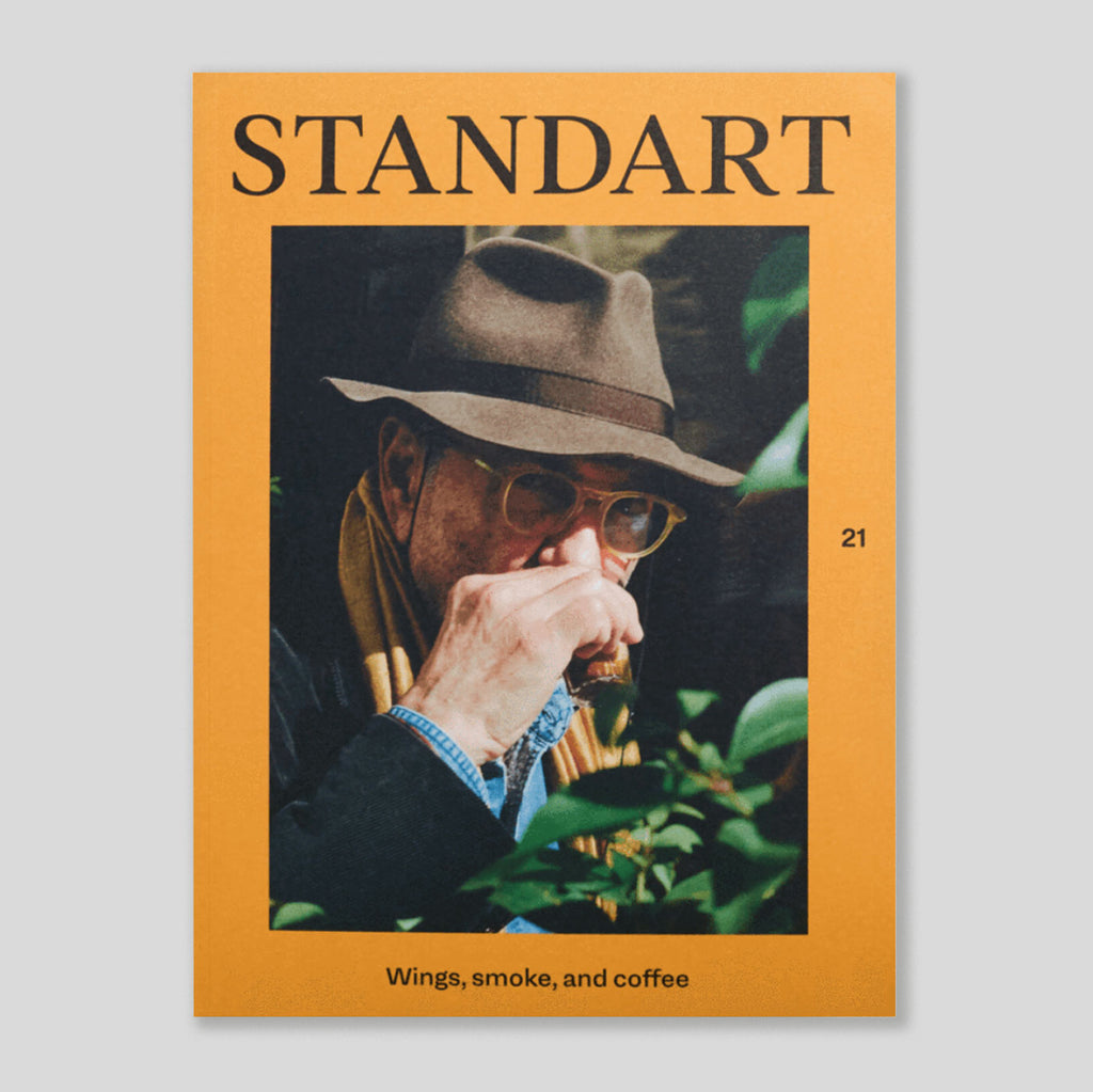 Standart #21 | Colours May Vary