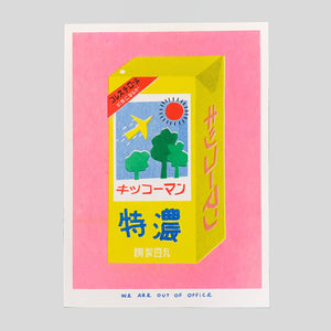 A Japanese Box of Soy Milk Riso Print - We Are Out Of Office - Colours May Vary