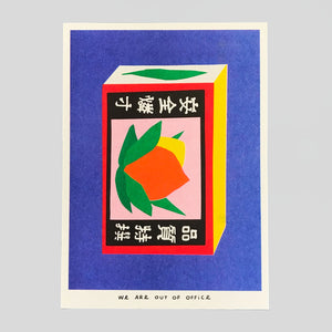 A Japanese Matchstick Box Riso Print - We Are Out Of Office - Colours May Vary