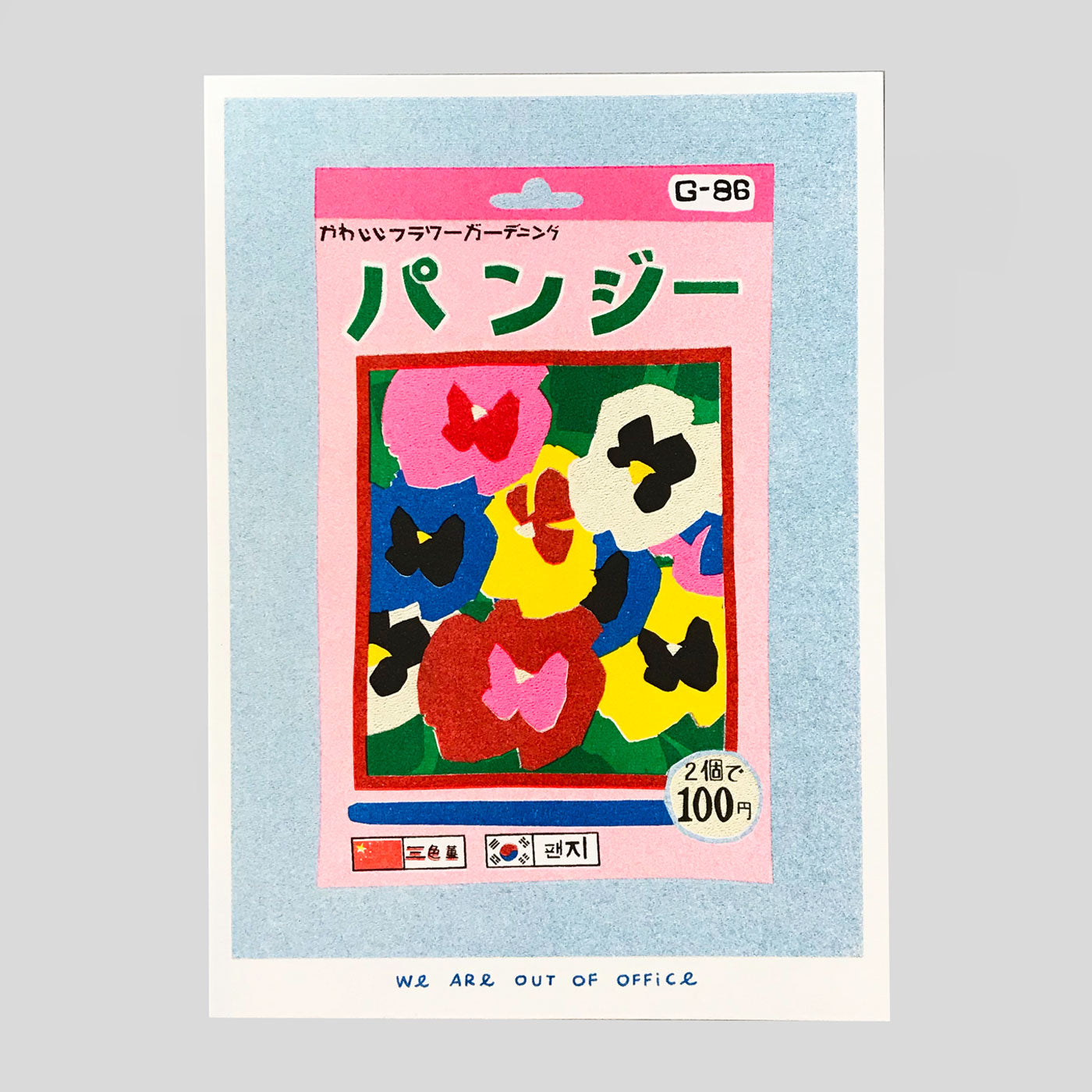 A Small Packet Of Pansy Seeds Riso Print - We Are Out Of Office. - Colours May Vary