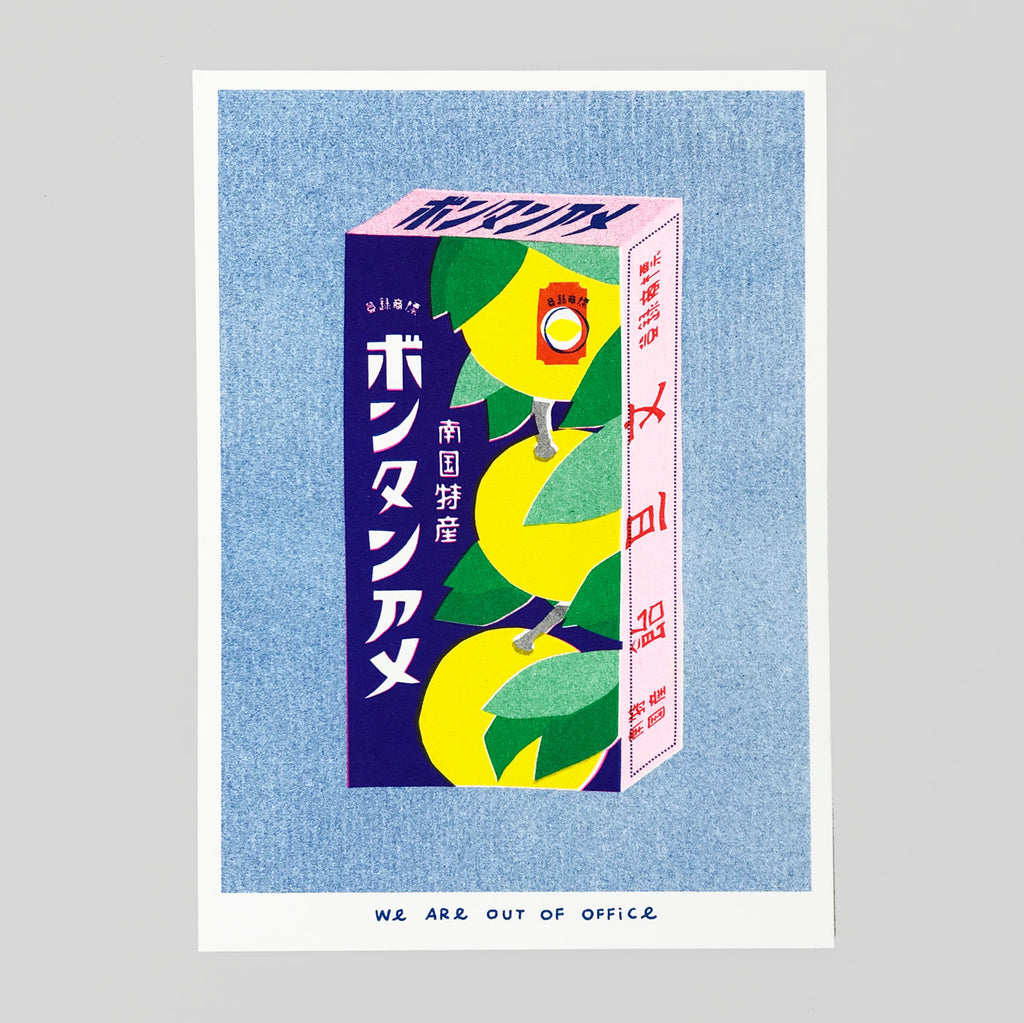A Package With Japanese Powdery Candy Print - We Are Out Of Office