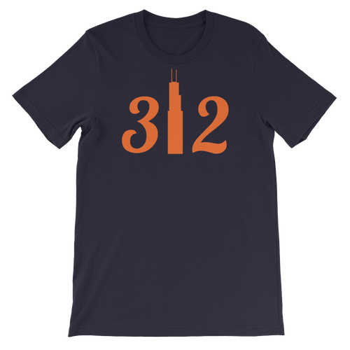 Chicago - Area Code 312
