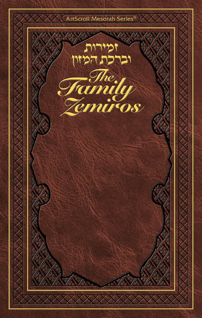 Family Zemiros - Leatherette cover