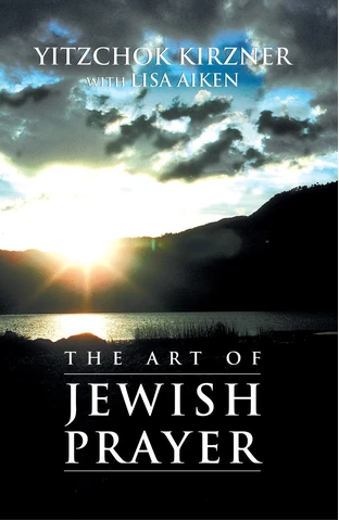 ART OF JEWISH PRAYER