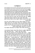 Load image into Gallery viewer, ArtScroll Machzor Shavuos- Hebrew Only - Ashkenaz with English Instructions - Full Size
