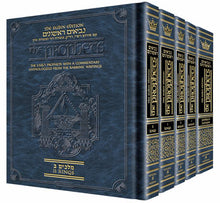 Load image into Gallery viewer, The Rubin Edition Early Prophets ( Tanach ) 5 Volume Set - Pocket Size