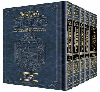 The Rubin Edition Early Prophets ( Tanach ) 5 Volume Set - Pocket Size