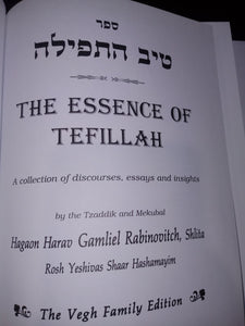 The Essence of Tefillah - ספר טיב התפילה