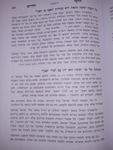 Load image into Gallery viewer, DARKEI HACHAIM  2 Volume -  דרכי החיים ב כרכים