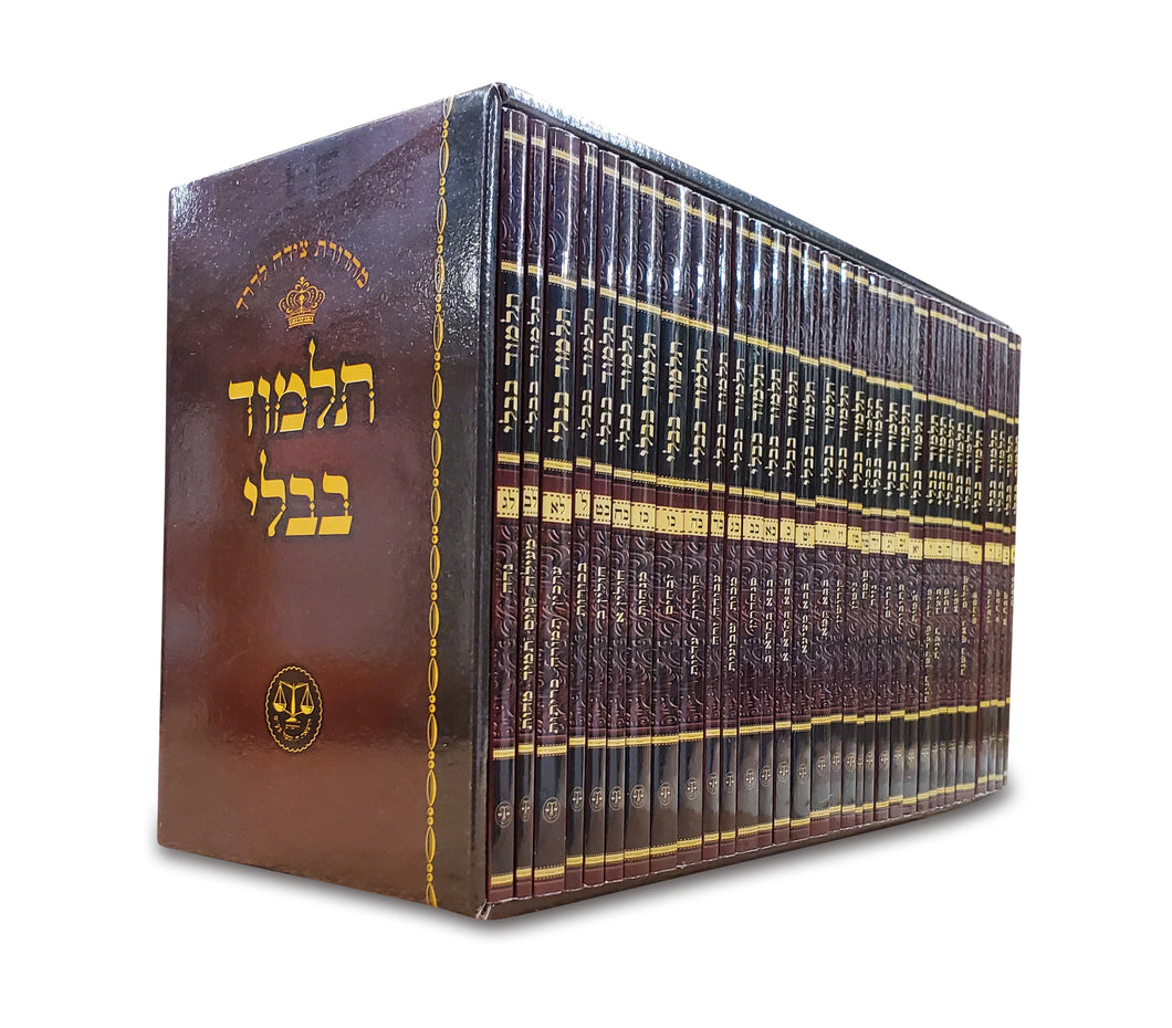 Talmud Bavli - Tzeida La'Derech - Travel Shas SET(Pocket Size) 33 Vol  - תלמוד בבלי - צידה לדרך