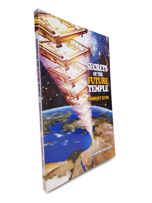 Secrets of the Future Temple - Mishkney Elyon Softcover